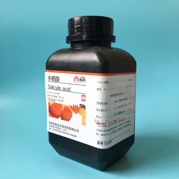 FANGZHENG Thuốc thử [ngoài kệ] thuốc thử hóa học axit salicylic khử trùng axit salicylic khử trùng n