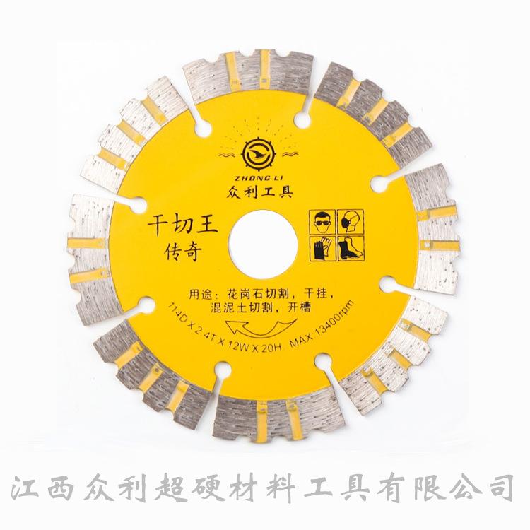 ZHONGLI Công cụ kim cương công nghiệp Lưỡi cưa kim cương khô phần Jiangxi Zhongli công cụ vật liệu s