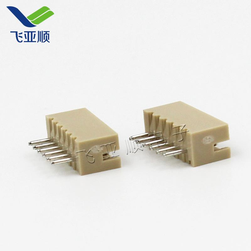 Feiyashun Giắc cắm Nhà sản xuất Feiyashun Connector Khoảng cách trực tiếp ZH1.5 - bảo vệ môi trường