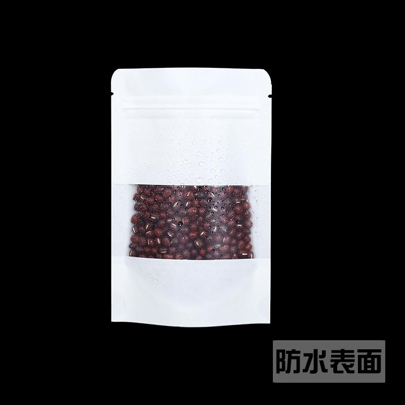 12*20 cái túi da trắng cửa sổ tự xưng túi trà túi trái cây khô tự lập bao gói thực phẩm, một trăm