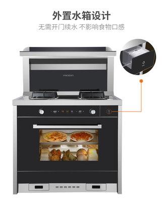 MEIDA Bếp gas âm MEIDA / 5585Z / G5Z tích hợp bếp bay với nồi hấp một bếp dưới phạm vi khí mui xe