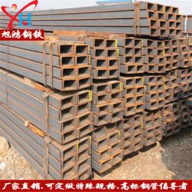 JINXI Thép chữ U Kênh thép Q235B Jinxi