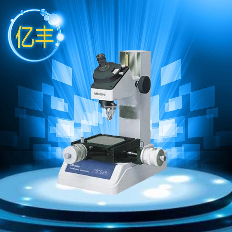 Mitutoyo Thị trường dụng cụ Cung cấp dài hạn kính hiển vi công cụ TM505 Dụng cụ quang học Nhật Bản M