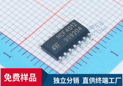 ST IC HCF4013M013TR SOP-14 ST hệ tư tưởng tích hợp mạch khuếch đại hoạt động ban đầu xác thực
