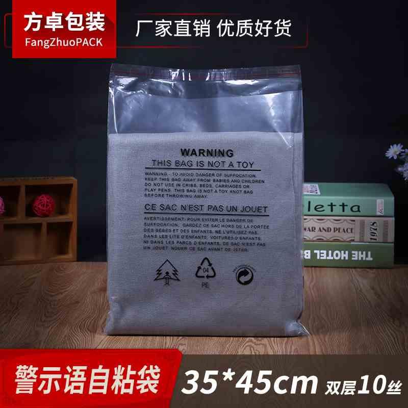 Túi PE Đặc biệt PE dày của 10 dây nhựa lá nhãn đóng gói trong túi. Túi 35 - 45 ngôn ngữ túi