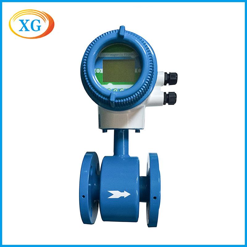 SHXGYBĐồng hồ đo lưu lượng dòng chảy  Lưu lượng kế XGLDG, lưu lượng kế điện từ, lưu lượng kế điện từ