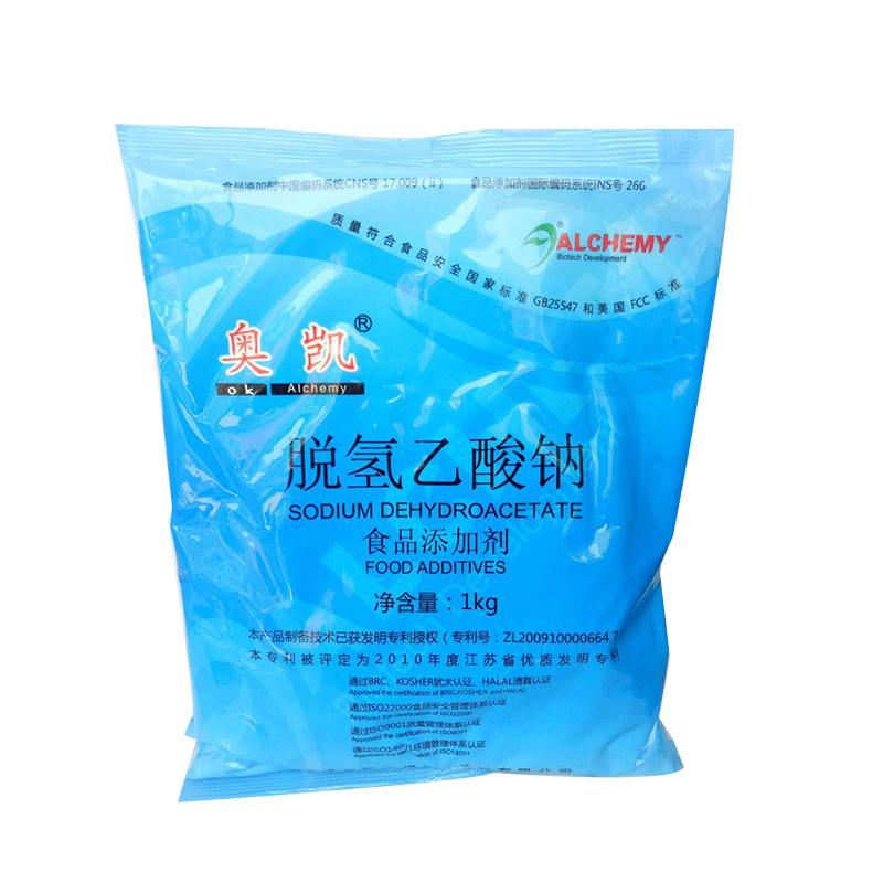 AOKAI Chất phụ gia thực phẩm Nhà máy thực phẩm trực tiếp sát trùng chất bảo quản natri dehydroacetat