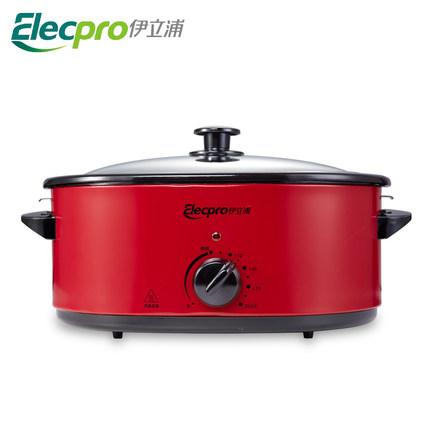 ELECPRO  Nồi lẩu điện, đa năng, bếp và vỉ nướng ELECPRO / iripo ERS080 nướng gà lò nướng điện hộp lò
