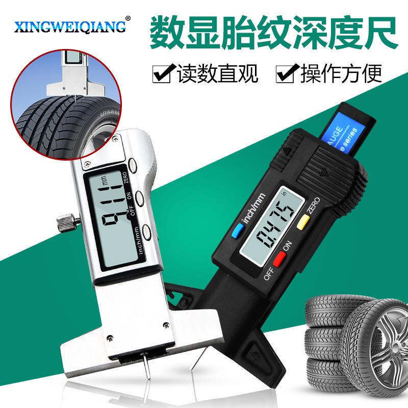 XINGWEIQIANG Thước kẹp điện tử Nhựa / thép không gỉ kỹ thuật số hiển thị kỹ thuật số lốp mô hình đo