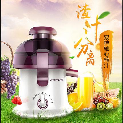 Joyoung Đậu nành Máy ép trái cây Joyoung / Jiuyang JYZ-D68 nhà máy ép trái cây và rau quả mini đa ch