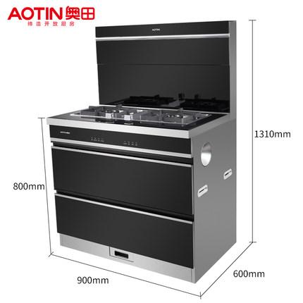 AOTIN Bếp từ, Bếp hồng ngoại, Bếp ga Bếp tích hợp AOTIN / Oda T8 tích hợp bếp bên hút hàng thấp hơn
