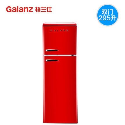 Galanz Tủ lạnhTủ lạnh Galanz / Galanz BCD-295VF cửa đôi 295L tủ lạnh lạnh thẳng tủ lạnh