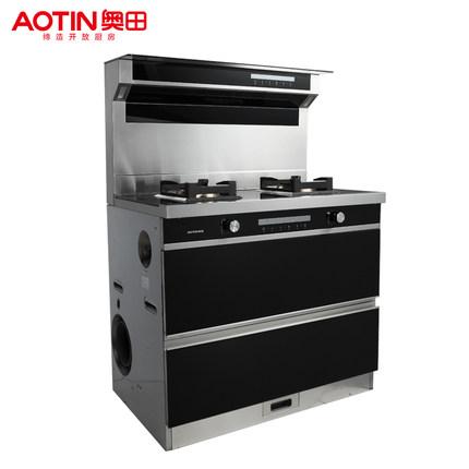 AOTIN Bếp từ, Bếp hồng ngoại, Bếp ga Bếp tích hợp hồng ngoại AOTIN / Okuda 90HS6 tích hợp bếp hồng n