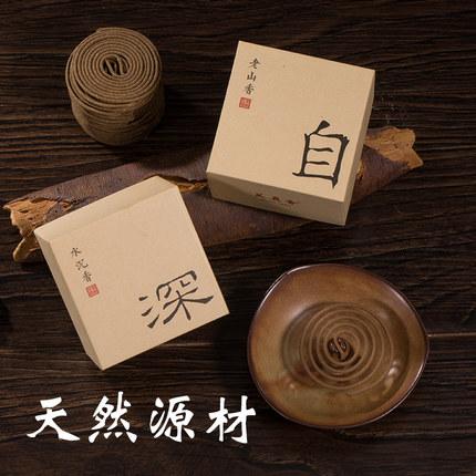 Meizhen Dầu thơm Meizhenxiang Hương gỗ đàn hương tự nhiên Aloes Ac keo Hương thơm Nhà tinh khiết Nhà