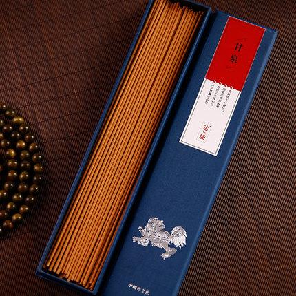 Dapu Dầu thơm  Dapu tự nhiên hợp chất trầm hương hộ gia đình nghi lễ hương nhang dòng nhang chèn nha