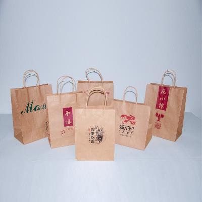 Lựa chọn phương án tối ưu trong túi. Túi đồ túi quà cái túi giấy tờ giấy gói cà phê chuẩn bị lễ túi