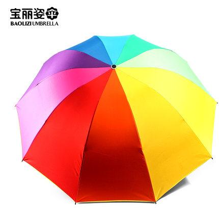 Polaroid ô cầu vồng ô ô mười xương tăng cường tăng ô ô quá khổ ô mưa và rõ ràng kép- sử dụng ba lần