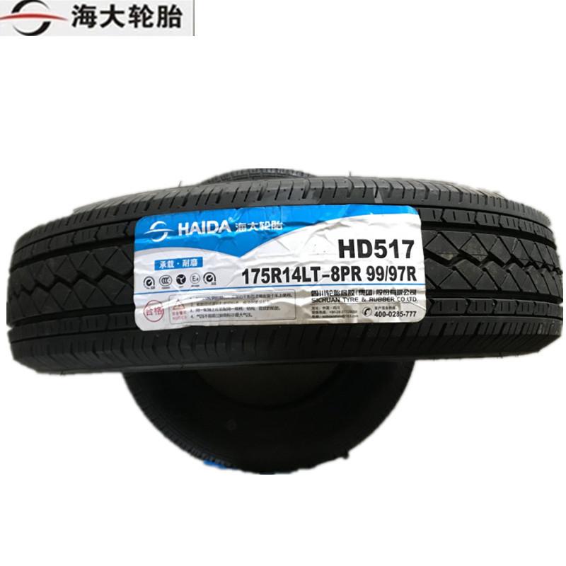 Haida Bánh xe Bán buôn và bán lẻ lốp Haida 175R14LT 8PR HD517 Chất lượng ba đảm bảo Đảm bảo xác thực