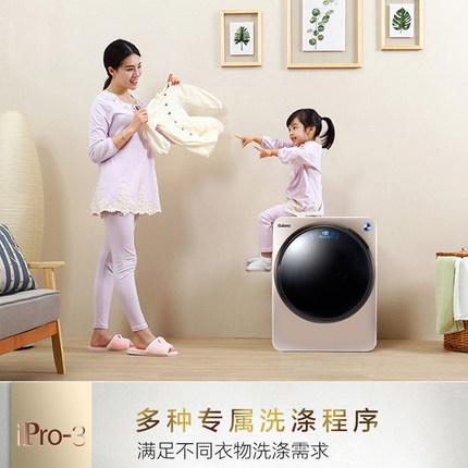 Galanz Máy giặt Máy giặt mini Galanz 3 kg trẻ nhỏ khử trùng tự động tần số tiệt trùng cho bé đặc biệ