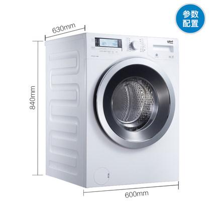 BEKO Máy giặt  BEKO / Beike WMY71441PTL chuyển đổi tần số Máy giặt trống 7 kg hoàn toàn tự động nhập