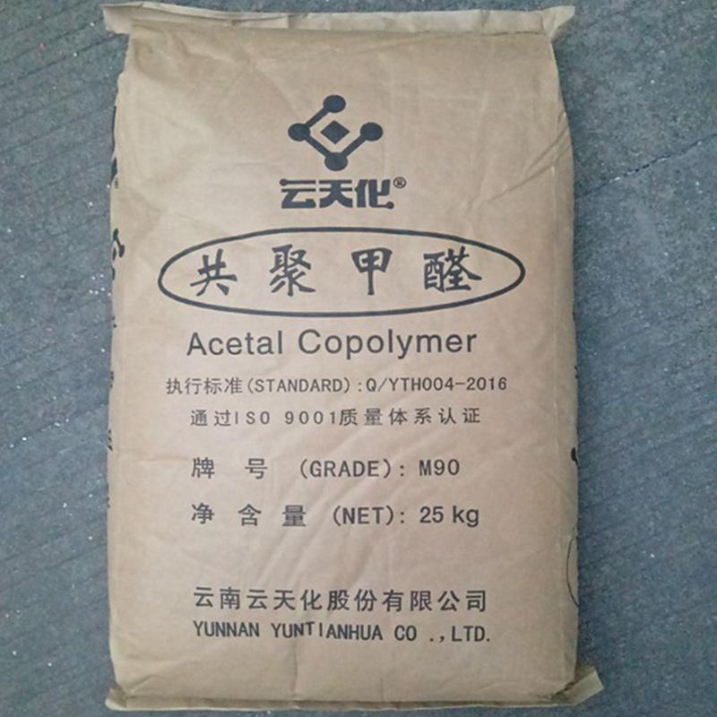 YUNTIANHUA Thị trường Hoá chất POM Yuntianhua M270 Ép phun Mặc kháng kháng hóa chất Dòng chảy cao Sả