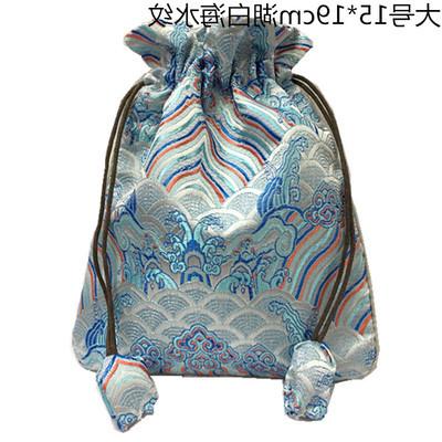 Đồ trang trí bao gói túi bụi chống tia thu nhỏ miệng lại túi túi trang sức bài kéo dây túi. Túi thêm