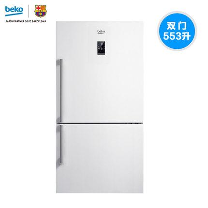 BEKO Tủ lạnh BEKO / CN160220IW 553L rộng và rộng hai cửa làm lạnh máy lạnh biến tần không khí lạnh n