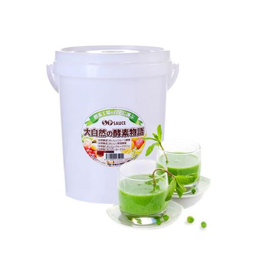 Thùng nhựa nhập khẩu từ Nhật Bản tố cấp thực phẩm lên men đóng hộp tự động xả, đồ dùng gia đình hiếu