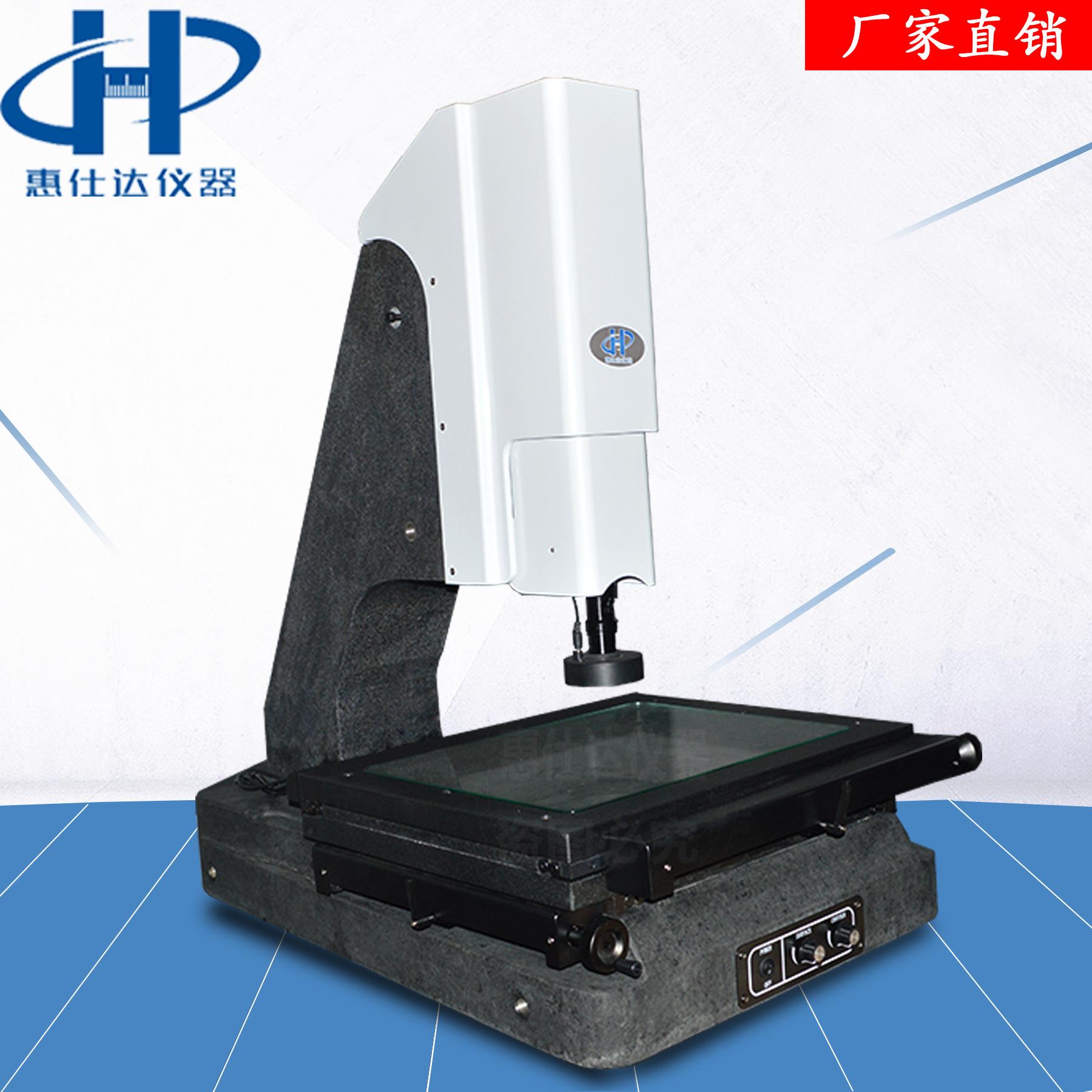 HUISHIDA Thị trường dụng cụ Đông Quan quang Dụng cụ chính xác Dụng cụ đo hình ảnh quang học Thứ hai