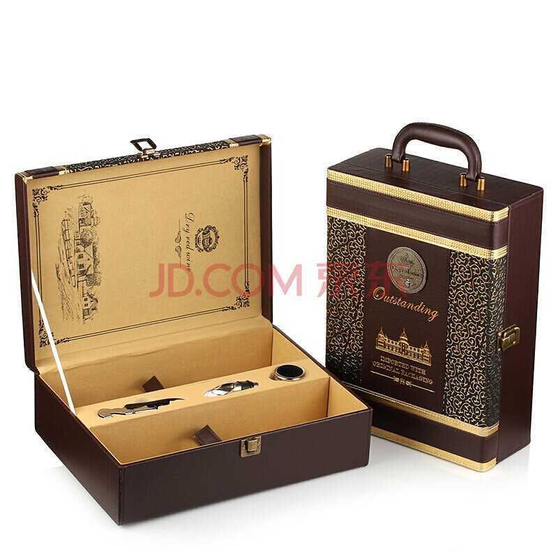 Hộp da Gói bưu gửi khách hàng chi nhánh đôi bạn mới lắp hộp hộp rượu vang rượu vang đỏ da va li gói