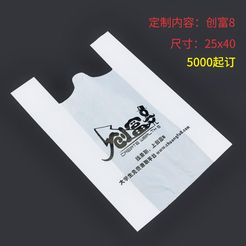 Túi nylon để đánh giá phẩm đóng gói bao logo in Áo bao gói thực phẩm túi. Túi xách tay hàng siêu thị