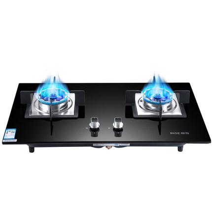 Inse Bếp gas âm  Inse Q1811 (B) Bếp gas tự nhiên hóa lỏng bếp gas đôi lò nướng để bàn bếp gas trong