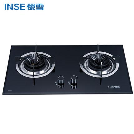 Inse Bếp gas âm  Inse / Sakura Snow Q1303 (B) bếp gas để bàn bếp gas bếp đôi bếp gas gia đình bếp ga