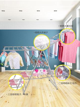 Rongshida  Thị trường trang trí nội thất Rongshida inox giá sàn sàn gấp ban công móc áo trong nhà và