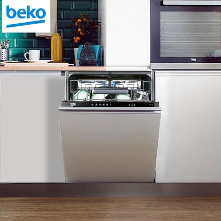 BEKO Máy rửa chén  Máy rửa chén nhúng nhập khẩu tự động BEKO 162 DIN16210