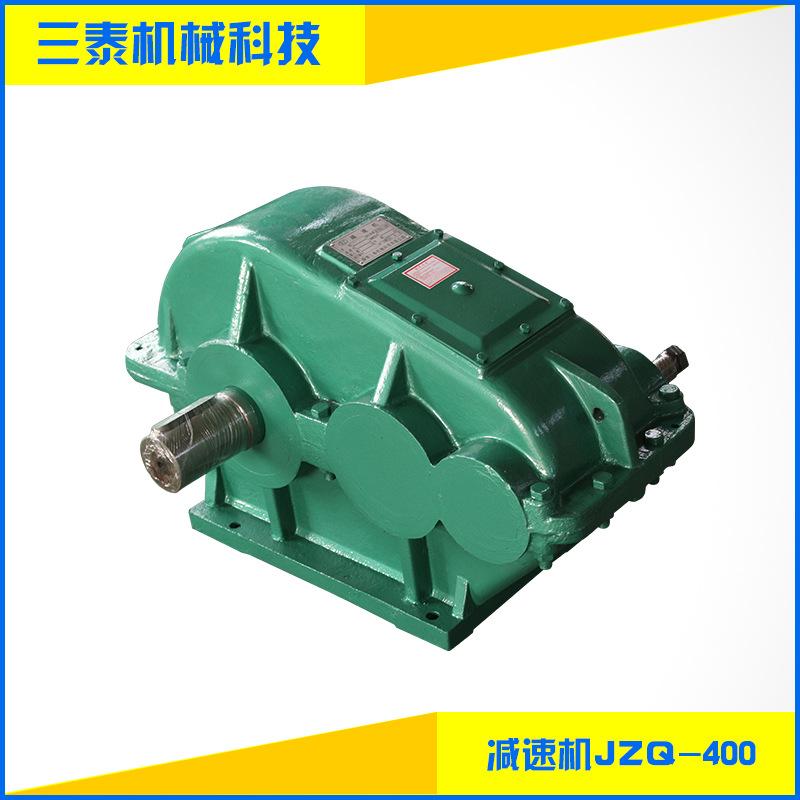 Máy giảm tốc JZQ400 giảm tốc ZQ giảm tốc bánh răng trụ giảm tốc mô hình khác nhau mô hình giảm tốc m
