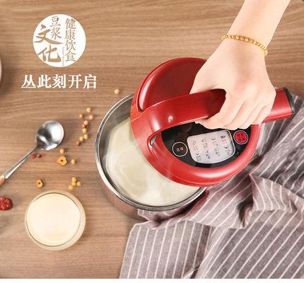 Joyoung Đậu nành Máy làm sữa đậu nành Joyoung / 九 阳 DJ13B-N621SG máy làm sữa đậu nành tự động đa ch