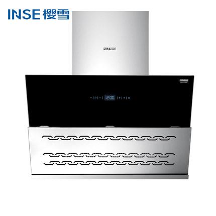 Inse Máy hút khói khử mùi  Chuyển đổi tần số Inse CXW-220-Z1208 (G)