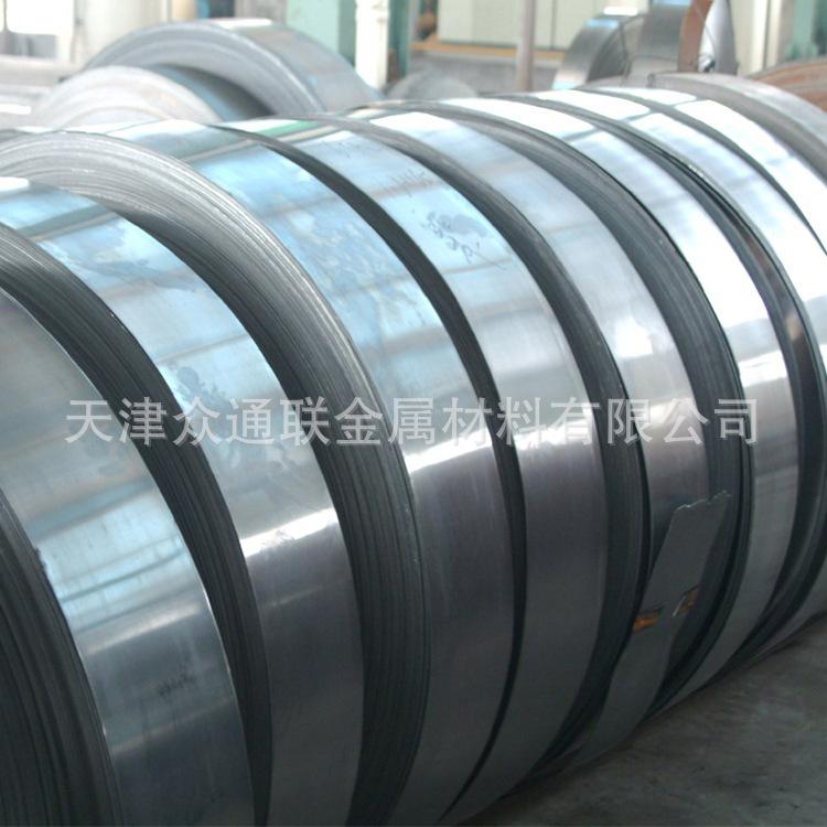 ZTLC Tôn cuộn Dải GB GB235 Dải rạch đa tiêu chuẩn Thiên Tân
