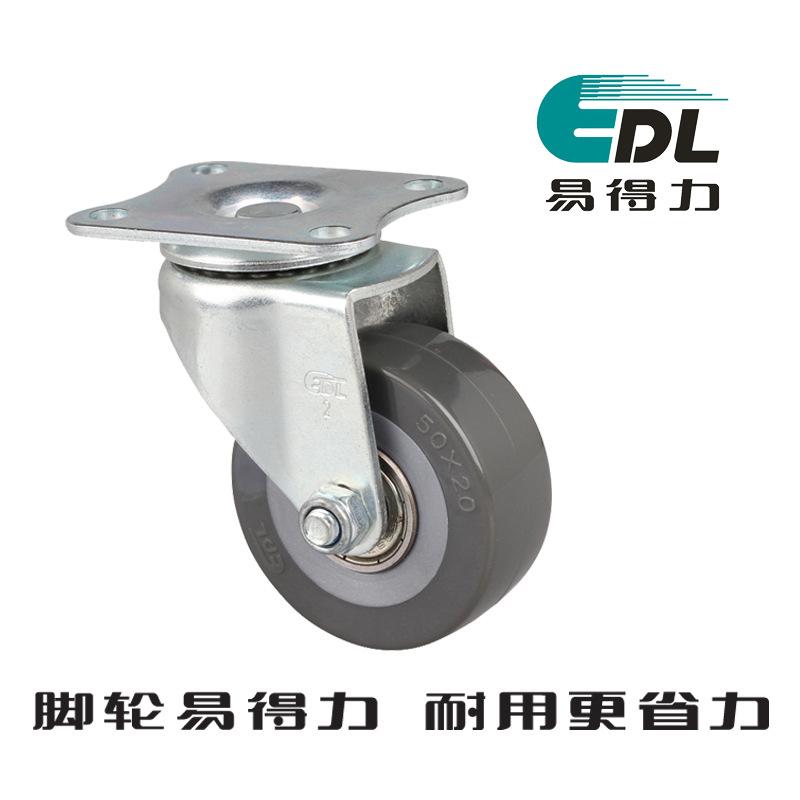 EDL bánh xe đẩy(Bánh xe xoay) Dễ dàng để có được bánh đúc đồ nội thất polyurethane (PU) 2 inch 40kg