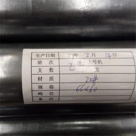 FENGBAO Ống đúc Ống thép liền mạch 20 # Hà Nam Fengbao