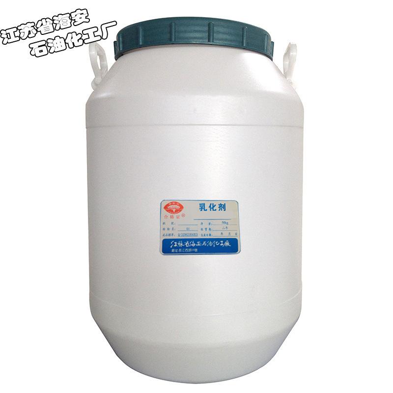 HAISHIHUA Nhóm hữu cơ (Hydrôcacbon) Nhà máy sản xuất chất nhũ hóa trực tiếp MOA-4 AEO-4 chất béo pol