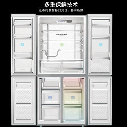 Galanz Tủ lạnh  Galanz / Galanz BCD-470WTEH rèm tuyết bạc 470 lít Tủ lạnh thông minh bốn cửa làm mát
