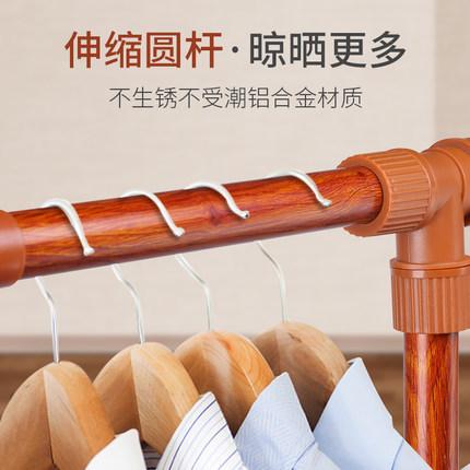 Rongshida   Thị trường trang trí nội thất Rongshida giá phơi quần áo đơn giản sấy thanh sàn giá phơi