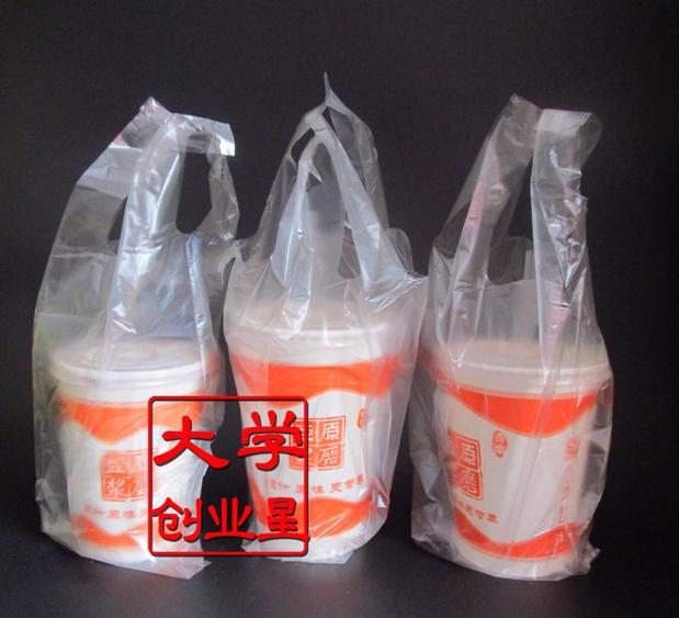 Ly giấy 18 năm mới 300ml sữa đậu nành Ly đưa xây 1000 chỉ lắp một lần nhau uống ly sữa đậu nành đóng