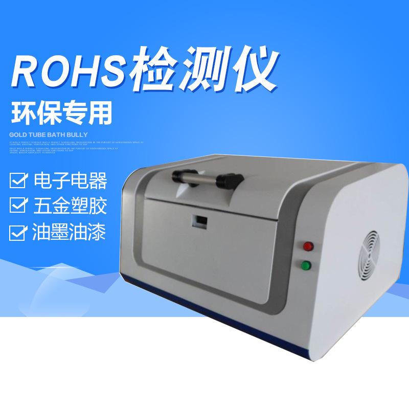 JIAHAN Dụng cụ phân tích Công cụ kiểm tra phần tử RoHS2.0 hỗ trợ kỹ thuật suốt đời nhà sản xuất máy