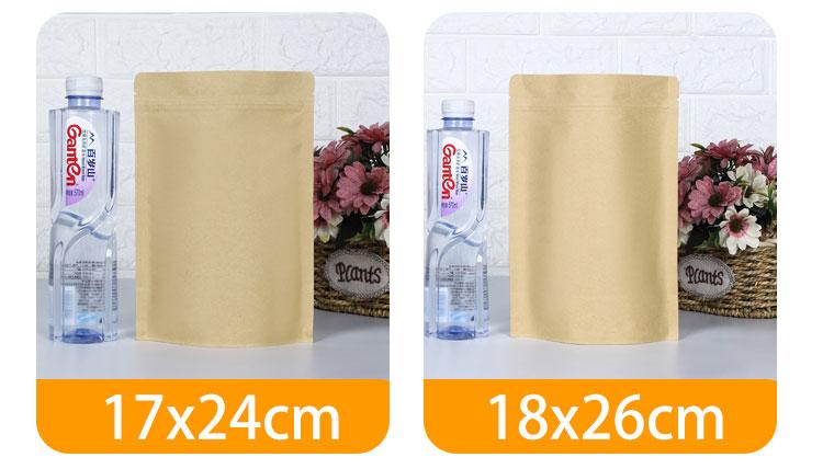 10*15 không cửa sổ nhôm trong túi màng da thực phẩm trà tự lập tự xưng túi trái cây khô hạt dưa túi