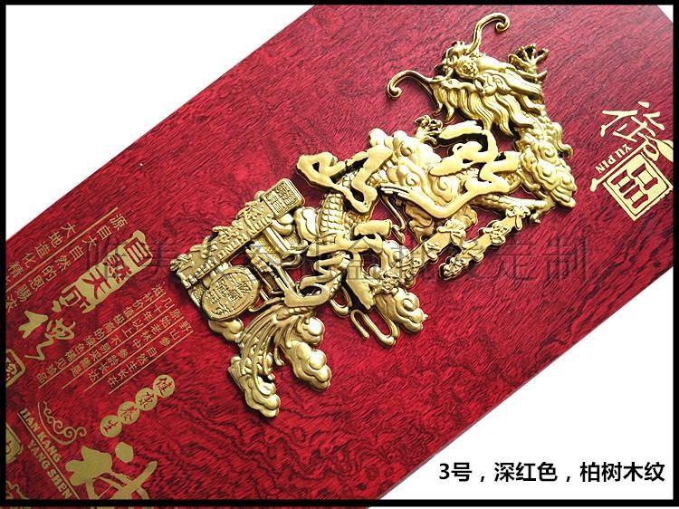 Hộp giấy bao bì Sâm trong hộp dã sâm tươi hộp quà lưu niệm làm thống gỗ rỗng.
