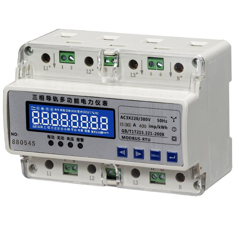 DES Đồng hồ đo điện Rail ba pha bốn dây đồng hồ đo điện đa năng RS485 dụng cụ điện đa pha ba pha