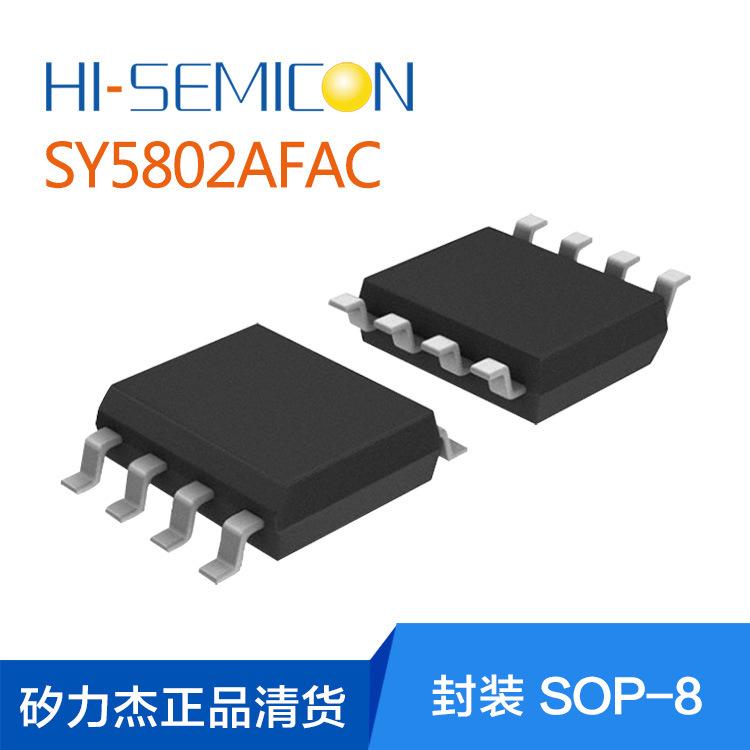 XILIJIE Bộ chuyển nguồn IC SY5802AFAC SOP8 Chip điều khiển làm mờ sơ cấp LED gốc